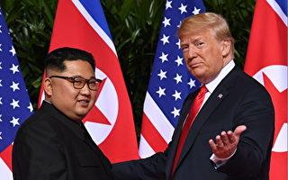 川金会确定 川普将在韩朝非军事区会金正恩