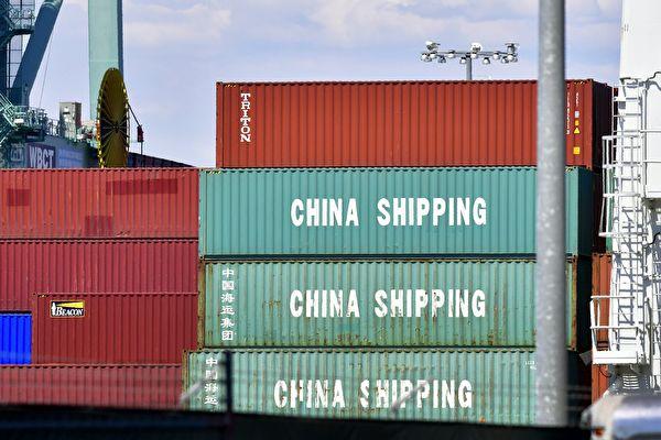 諷中共貿易戰宣傳 「人民日報體」段子熱傳