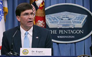 川普提名鷹派人物艾斯博 出任國防部長