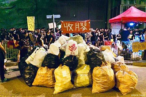 「不是垃圾站」設於終點政總外的回收站,收集到不少塑膠垃圾。(Leo Mak提供)