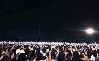 数千人游行 抗议北师大珠海分校停办