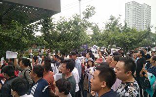 開發商強制裝修變相漲價 山東數百業主抗議