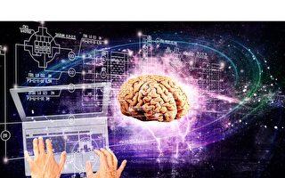 研究:互聯網在改變人類大腦認知模式