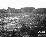 环邮重刊:记者目击六四天安门屠杀过程