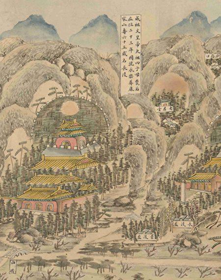 《十三陵图》之长陵。(公有领域)