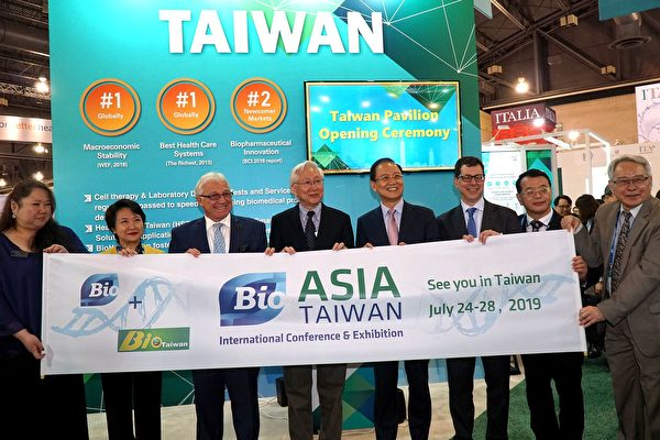 全球生技盛會 臺灣館向世界展示寶島實力