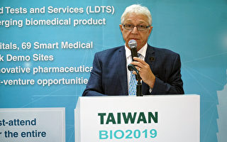 2019BIO亞洲生技大會7月在臺灣舉辦