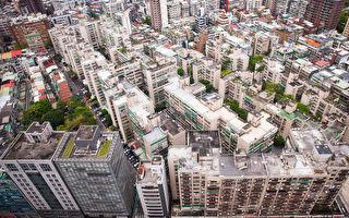 忧未来 港人移居台湾近六年增加七成
