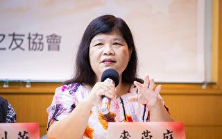 送中恶法 港记协前主席麦燕庭:摧毁香港