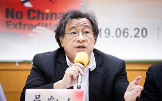 反送中反红媒 台学者:中共压迫引港台反弹