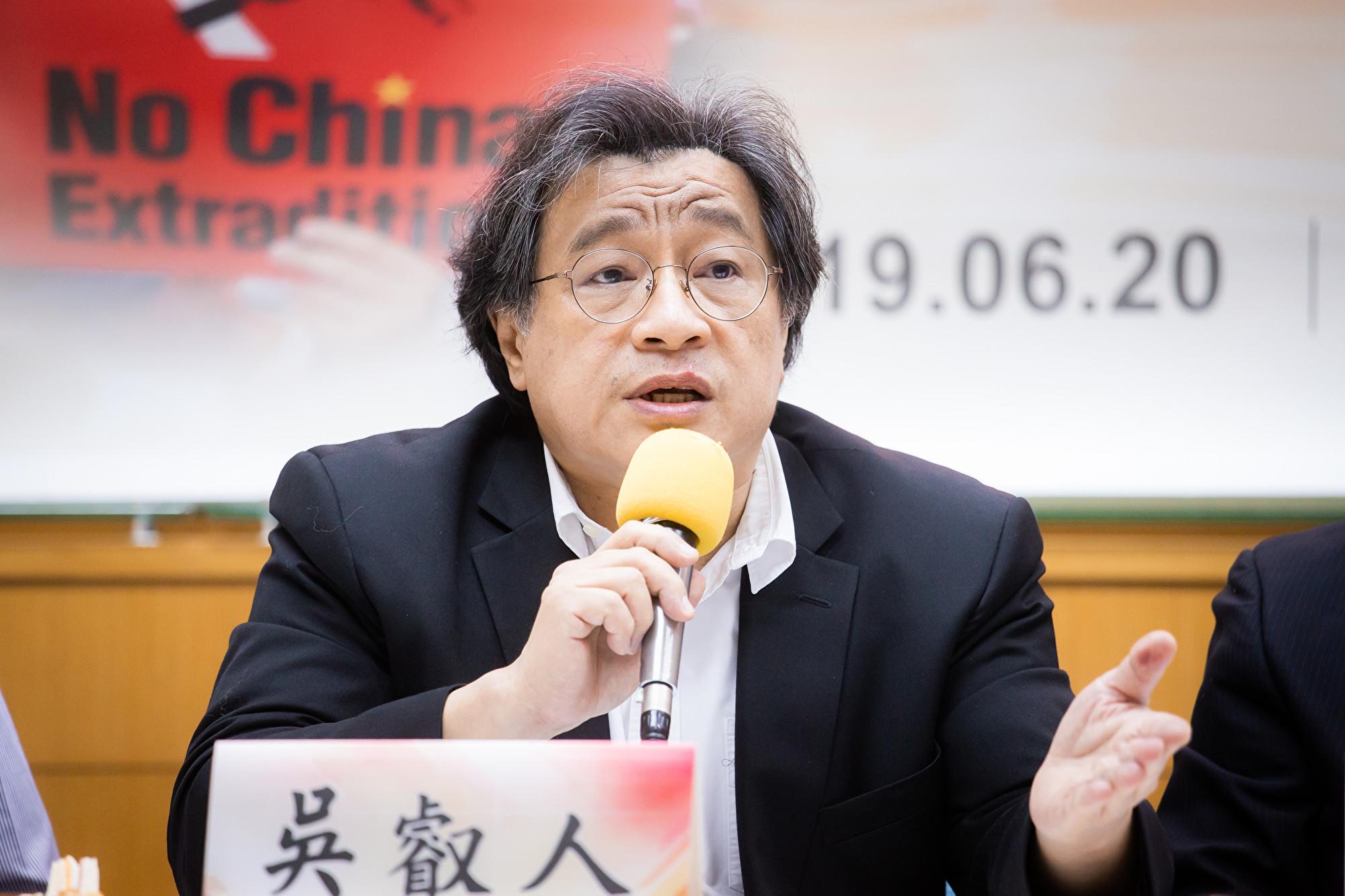 中研院台灣史研究所副研究員吳叡人6月20日表示,港台長期存在中國(共)對港、台的壓迫、兼併、融合等因素,社會早就有很多不滿。(陳柏州/大紀元)