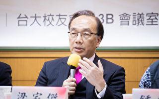 梁家杰:北京应兑现承诺 香港依基本法真普选