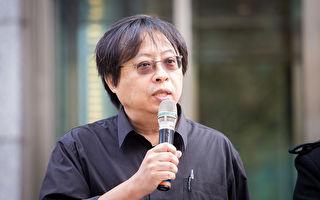台学者:林郑月娥不适任 应引咎辞职