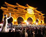 台灣總統參選人首個試金石 多少人錯過?