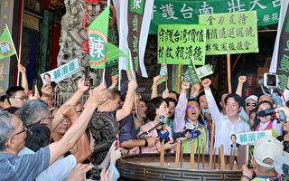 賴清德壯大台灣遊行 潘孟安、黃偉哲相挺