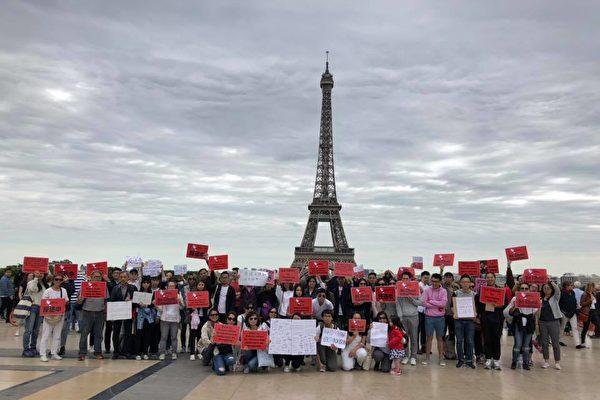 巴黎時間6月10日下午4時,近百名港人聚集人權廣場聲援反對送中。(主辦方提供)