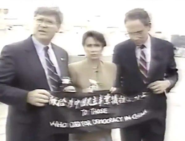 1991年,現任美國眾議院議長佩洛西(Nancy Pelosi)和當時的佐治亞州國會議員Ben Jones及華盛頓州國會議員John Miller到天安門廣場拉出「獻給為中國民主事業犧牲的烈士」的小條幅。(影片截圖)