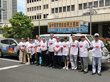 日本「六四30周年全球反共民主戰車大遊行」活動前大合照。(受訪者提供)