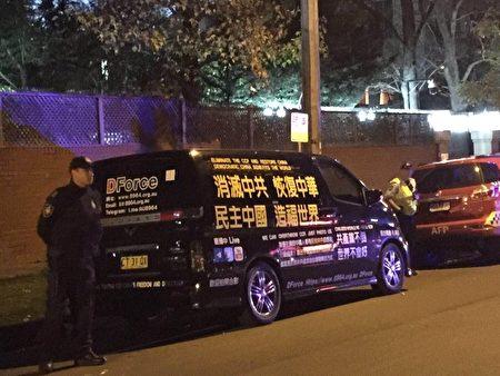 反共民主戰車來到墨爾本。(受訪者提供)