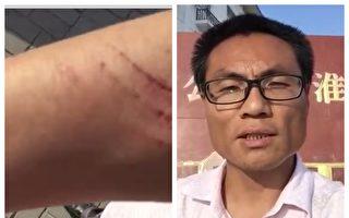王默案律师被强行中止会见并遭殴打威胁