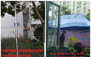 无锡市民三栋房遭强拆 敏感日被搭棚监控