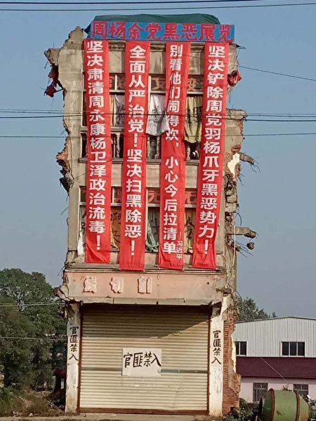 無錫王建芬被砸毀的樓房。(受訪者提供)