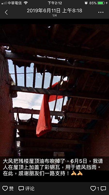 無錫王建芬所住的危樓。(受訪者提供)