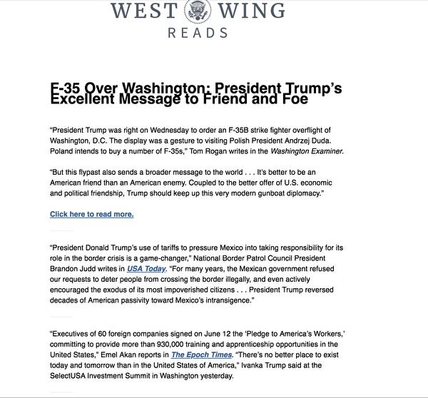 6月13日,美國白宮向美國各媒體推薦四篇新聞報道,包括英文大紀元的題為「外國公司承諾為近百萬美國工人提供技能培訓」的報道。(影片截圖)