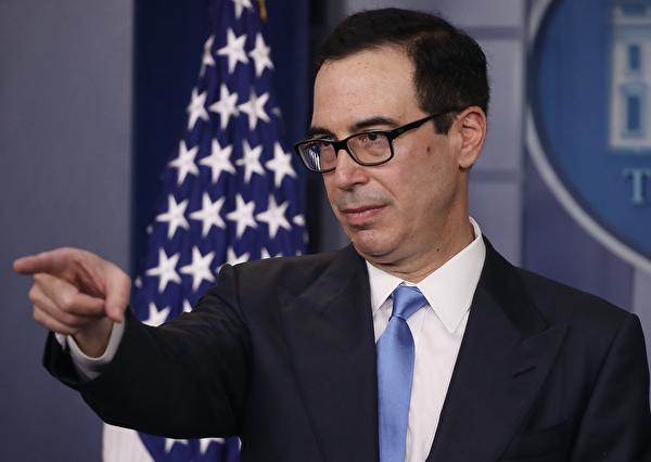美國財政部長史蒂芬・姆欽。(Mark Wilson/Getty Images)