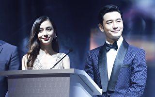 6月3黃曉明Angelababy夫妇同台亮相,破婚变传闻