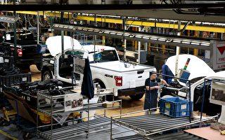 華州提案放寬加班費限制條件