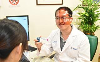 天晟醫院專業戒菸團隊 贏回健康人生