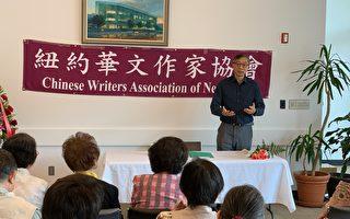邱辛曄:散文完美化 要回到古典