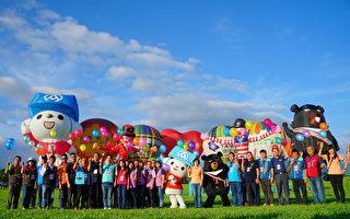台東熱氣球嘉年華 今年打造兒童樂園風