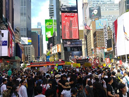 紐約港人時代廣場「反送中」集會。