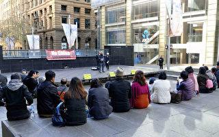 七一前 悉尼办祈福会 悼反送中两身亡者