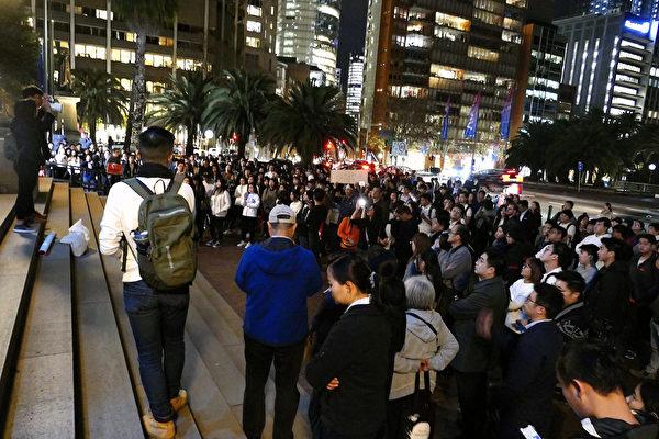6月12日晚,悉尼數百人再次舉行集會聲援香港反送中。(大紀元)