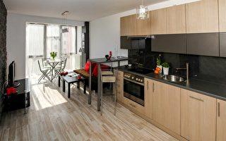澳女大学生21岁买下人生第一套房