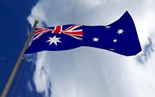 澳洲政府指定五偏遠地區接納新移民