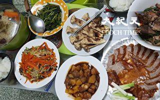 忆食光 来自台南的孩子