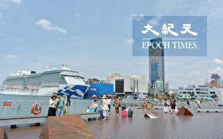 春游跳岛新旅游天堂 体验台湾与离岛之美