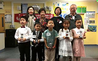 全澳中文朗誦比賽 悉尼明慧學校七人獲獎