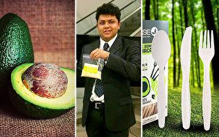 墨西哥环保创业家史考特·曼吉亚(Scott Manguia)(中)努力多年,终于成功把酪梨仔变成天然免洗餐具,并且进入量产销售。(Pixabay,Biofase/大纪元合成)