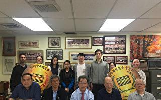 中華總商會 暑期高中生志工培訓報名