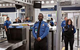 美国扩大签证限制 迫害法轮功者逃美之路被堵