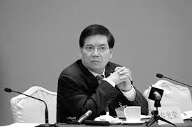 受贿超千万 云南前省委书记秦光荣获刑7年