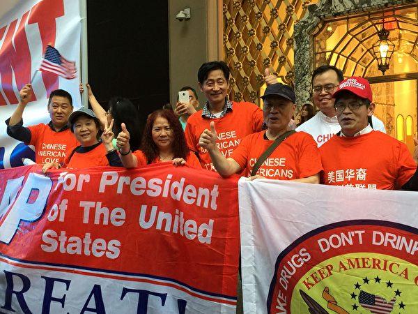 6月18日100多人紐約華人及各族裔在特朗普大廈對面冒雨舉行集會支持特朗普2020連任。(右一為樓新躍)(施萍/大紀元)
