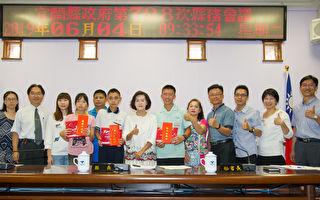 林姿妙縣長表揚總統教育獎得主3位獲獎學生