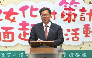 国民党初选批蔡  郑文灿吁要有国政领导高度