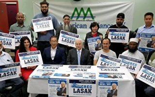 拉萨卡参选皇后区地区检察官 获亚美联盟背书